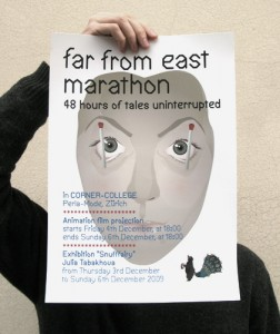 Far From East Marathon